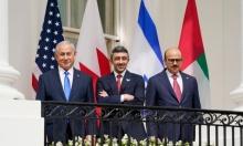 """تقرير: إسرائيل والبحرين ستوقّعان الأحد على إقامة """"علاقات سلام ودبلوماسية"""""""