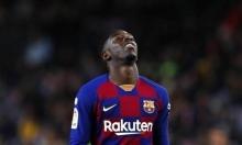 برشلونة يحدد خليفة ديمبلي