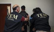 """تركيا: اعتقال شخص يُشتبه بأنه """"يتجسّس"""" على عرب لصالح الإمارات"""