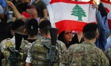 انتكاسة جديدة لجهود تشكيل الحكومة اللبنانية
