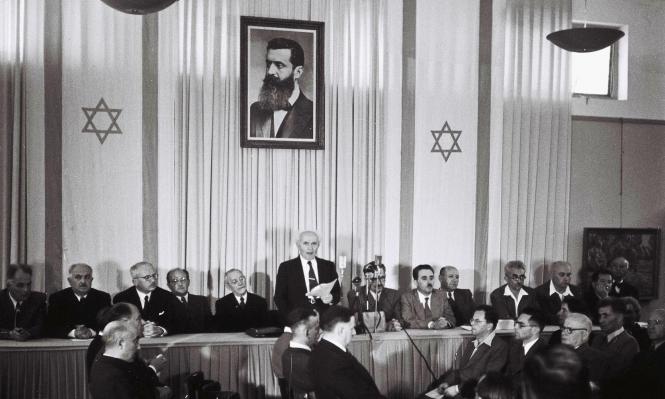 ثلاثية شلومو ساند | في حال إسرائيل: التاريخ والمصير