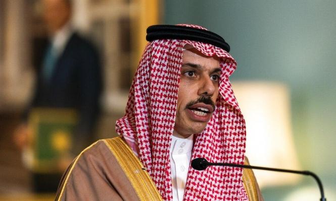 """وزير الخارجية السعودي: التطبيع مع إسرائيل """"سيحدث في نهاية المطاف"""""""