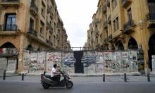 الذكرى الأولى للثورة اللبنانيّة: وعود عون لا تنتهي