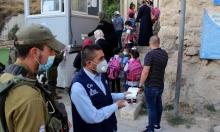 الصحة الفلسطينية: لا وفيات بكورونا وتسجيل 312 إصابة جديدة