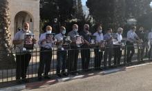 وقفات احتجاجية ضد اعتقال الأخرس في حيفا وكفر كنا وعرابة