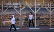 الصحة الإسرائيلية: 14 وفاة جديدة بكورونا