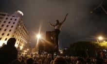 عام على ثورة 17 تشرين: الحراك اللبناني يعيد ترتيب أوراقه المبعثرة