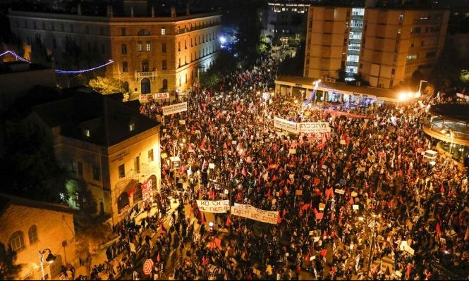 عودة التظاهرات ضد نتنياهو إلى القدس ومواجهات مع الشرطة
