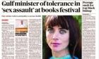 بريطانية تتهم وزير التسامح الإماراتي بالاعتداء عليها جنسيا