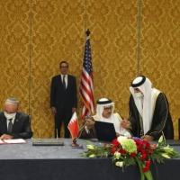 """البحرين وإسرائيل توقعان """"مذكرات تفاهم"""" لإقامة علاقات رسمية"""