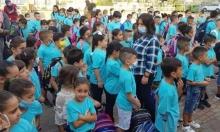 تأجيل افتتاح أبواب رياض الأطفال في مجد الكروم