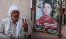 """""""الدم واحد والوطن واحد""""... مصلح أبو جراد وُلد في غزّة واستُشهد في أم الفحم"""