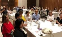 مدى الكرمل يستعد لعقد مؤتمره حول التحولات في القيادة ودور الأحزاب
