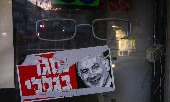 أزمة كورونا: انكماش الاقتصاد الإسرائيلي بـ28.8% بالربع الثاني