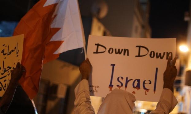 تظاهرات في المنامة رفضا للتطبيع واحتجاجا على زياة الوفد الإسرائيلي