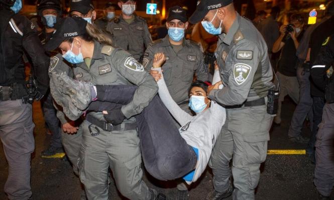 الشرطة تستخدم وحدة مكافحة الجرائم بحق المتظاهرين ضد نتنياهو