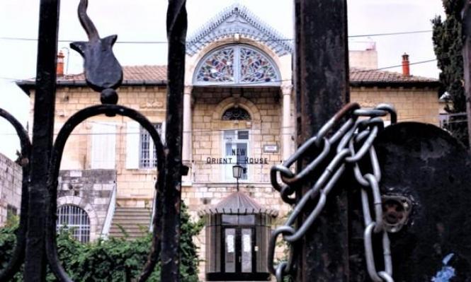 بالشمع الأحمر... هكذا أغلقت إسرائيل أكثر من مئة مؤسّسة مقدسيّة