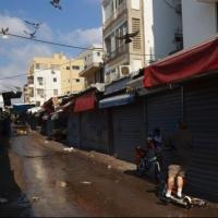 الصحة الإسرائيلية: 14 وفاة بكورونا و3.3% من الفحوصات موجبة