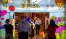 الصين القوة الاقتصادية الوحيدة التي تحقق نموًّا هذا العام