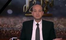 اتحاد العلماء المسلمين يُحجّم عمرو أديب