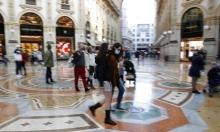 إيطاليا تشدّد إجراءات مواجهة كورونا: المطاعم والحانات أولا