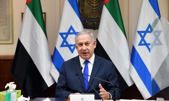 نتنياهو يلتقي وزيرين إماراتيّين غدًا