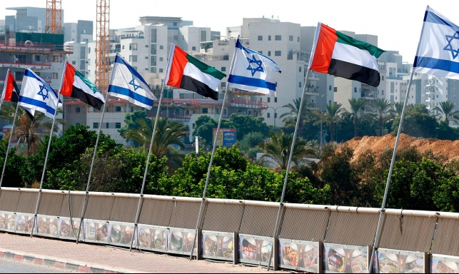 الحكومة الإماراتية تصادق على الاتفاق مع إسرائيل