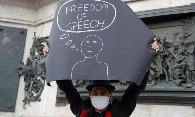 """فرنسا: أمر بترحيل 230 أجنبيا بزعم """"التطرف الإرهابي"""" على خلفية مقتل الأستاذ"""