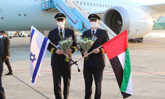 أول طائرة تجارية إماراتية تحط في إسرائيل