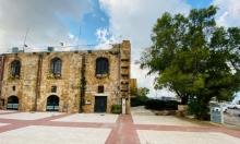 يافا: مسرح السرايا يمدد برنامجه الرقمي