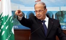 """عون: نتطلع لاتفاق """"يحفظ الحقوق السيادية للبنان"""" في مفاوضات ترسيم الحدود"""