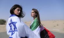 وفد إماراتي بإسرائيل وإلغاء متبادل للتأشيرات بين البلدين