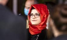 خديجة جنكيز خطيبة خاشقجي تقدم شكوى ضدّ بن سلمان
