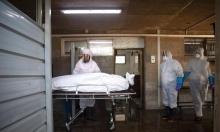 جائحة كورونا: 20 وفاة في باقة الغربية و16 بأم الفحم لغاية اليوم