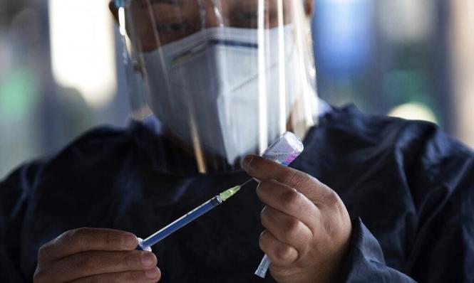 المستوى الحالي لقبول لقاح لدى الناس غير كاف لتلبية متطلبات مناعة المجتمع