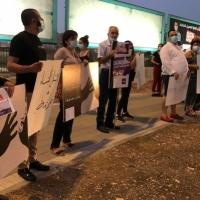 الناصرة: وقفة احتجاجية ضدّ جرائم العنف وقتل النساء