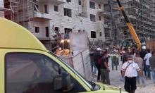 إصابات بينها خطيرة إثر انهيار سقالة بورشة بناء قرب القدس