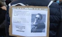 سبعة أشخاص يمثلون للقضاء بجريمة قتل المدرس الفرنسي
