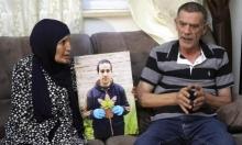 حماس: مؤسسات الاحتلال شريكة في جريمة إعدام الشهيد الحلّاق