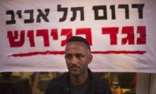 إسرائيل بلا التزام أخلاقي حيال اللاجئين