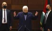 """دعم مشروط باستئناف """"المفاوضات"""": سياسة تطويع الفلسطينيين ماليًا"""