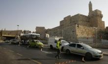 إغلاق كورونا: الشرطة تحسبت أعمال نهب للحوانيت وفوضى بالسجون