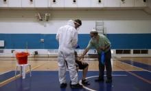 الصحة الإسرائيلية: 10 وفيات بكورونا و596 حالة خطيرة
