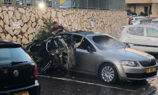 الناصرة: انفجار سيارة بعد استهدافها بعبوة ناسفة بحيّ شنلر