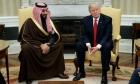 مسؤول إسرائيلي: السعودية ستنضم للتطبيع قريبًا