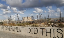 رايتس ووتش تتهم السلطات اللبنانية بالتقصير بتحقيقات انفجار مرفأ بيروت