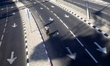 الصحة الإسرائيلية: 7 وفيات بكورونا و577 إصابة جديدة