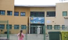 وزير الصحة الإسرائيلي: عودة متدرجة للمدارس بغضون 10 أيام