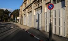 كورونا في القدس: لا وفيات و68 إصابة جديدة خلال يومين