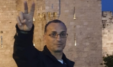 """القدس: الاحتلال يفرج عن أيمن السعو مدير مؤسسة """"إيلياء"""""""